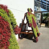 水戸市植物公園の強み