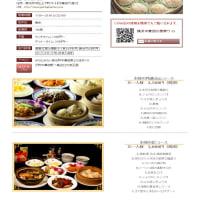 中華街を案内した記録をまとめてみました 記録(読売カルチャー) 中華街楽しむ・知る講座-10回 海から中華街を目指してみましょう    (横浜クルージング)