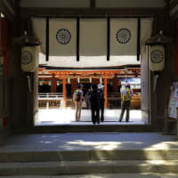 石上神宮/奈良県天理市布留町