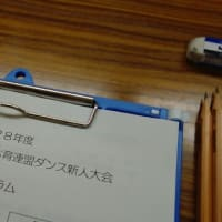 ダンス新人大会の審査員 in 栃木県