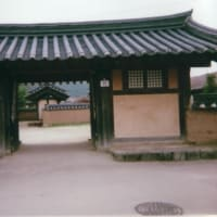 長屋門の起源