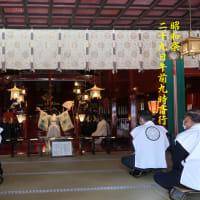 29日午前9時昭和祭斎行致します。