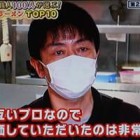 イケ麺チャージ プロが推薦!イケてるラーメンTOP10【後編】
