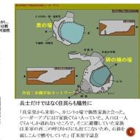 「魂魄の塔」横の熊野鉱山の土砂搬出ルートの農地一時転用の手続きが始まった! このままでは貴重な戦跡「シーガーアブ」が破壊される! --- 問われる沖縄県の毅然とした対応