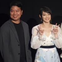 タイ映画『ホームステイ』豪華ゲストの舞台挨拶