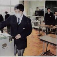 支援学校生徒模擬投票を体験~美里で県選管など出前講座~(河北新報)