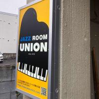 Jazz Room UNIONの新しい看板