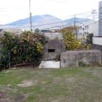 地下防空壕跡  呉市(その2)【蔵出し企画】