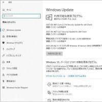 Microsoftが2021年6月のセキュリティ更新を発表 ~「Windows 10 バージョン 21H1」へのパッチ