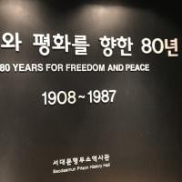 羽生選手とユ・カンスンさん~澄んだ瞳の向こうに見つめたものは何かーーー日本人が知らない、韓国に残る日本の史実~ 大日本帝国軍が韓国に残した記録と証拠・史実を伝える重大さ
