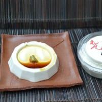 福岡の「えん豆腐」