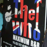 The Who - In Concert at Osaka