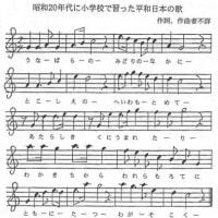 心に響く「沖縄を返せ」の歌、思い出す平和日本の歌