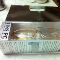 PC用のメガネ