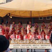采女踊りに参加しました。