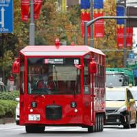 ユニークな赤い車体でゆったり、ぐるり 池袋、「幸せを運ぶ」黄色も / 産経フォト