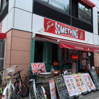 サムシング 浦和本店