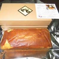 日本経済新聞社土曜版食べてみたいブランデーケーキ一位