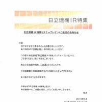 新規当選 アスタコNEO/ラジオNIKKEI