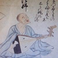 ◆京都だけでも500人以上! 「平家物語」の誕生で琵琶法師ブーム発生?