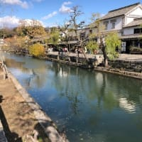 Going to Kurashiki Area just before the beginning of the year 2020.