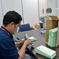 印南町  全世帯へ近く5万円分の応援券  コロナ支援で第2弾、今回は3種類 〈2021年6月2日〉