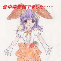 愛知県も「県の緊急事態宣言」出ました・・・・