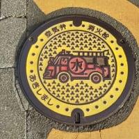 マンホールフェチではないけれど。奥多摩街道お写ん歩   【20210122】
