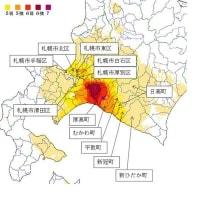 平成30年北海道胆振東部地震 震度分布