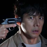 日本テレビ系連続ドラマ「真犯人フラグ」(その3) 2021年10月24日(日)