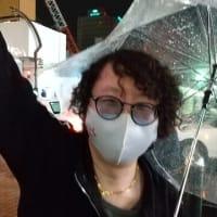 本日は札幌へ。関空で64センチの法楽寺でもらった御幣がセキュリティチェックで引っかかるかもと。お遍路さんの杖は機内持ち込み不可とか、