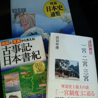 日本の歴史を再勉強 (森田)