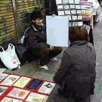1月15日の報告(新弟子誕生!!!)