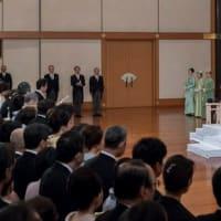 「已む」読めなかった? 安倍首相が歴史的儀式で驚きの大失言