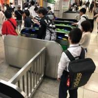 高1学生に電車賃 そっと 1000円 高齢夫婦 !!
