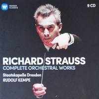 ◇クラシック音楽CDレビュー◇ルドルフ・ケンペ指揮シュターツカペレ・ドレスデンのR.シュトラウス:交響詩集