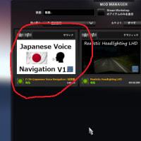 ETS2 Japanese Voice Navigation   日本語音声のナビゲーション  MOD