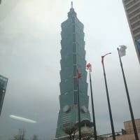 台湾  その2
