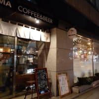 札幌でランチ(67) ONIYANMA COFFEE & BEERで「全粒粉バンズ アボカドタルタルのベジバーガー」をいただく