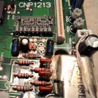carrozzeria KEX-500の修理