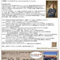 松尾泰伸 「七夕 ピアノ わんダーランド 〜 イヌとヒトのための ヒーリングコンサート〜」 @大阪 富田林