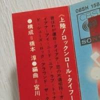 ロカビリー レトロ*グルービーも湿疹!日本語ロッカー4人衆!?