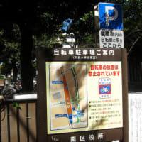大橋 No.9 (南区)
