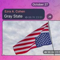 Gray State?
