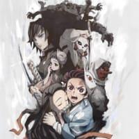 『鬼滅の刃』TVアニメ(2019年)第1-8話:鬼は「死」、人間は「生」、鬼を人間に戻すとは死者の「蘇り」だ!この世は半分が「鬼」、半分が「人」、殺し合いの世の中だ!(「鬼」とは実は「人」だ!)