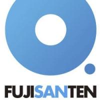 富士山展2.0 -ザ・ジャイアントリープ- 1/5(土)〜1/26(土)web参加します