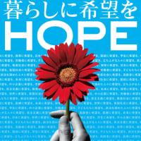 ガーベラの花言葉・・・「希望」そして「前進」