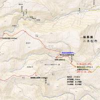 クラブ創立25周年記念登山 磐梯山・安達太良山