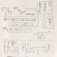 【2021_22】最近の育児小ネタ(動画の語彙、ピカさん)