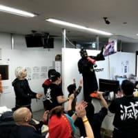 2月15日 イベント「第8回NERFサバ」に参加してきました。